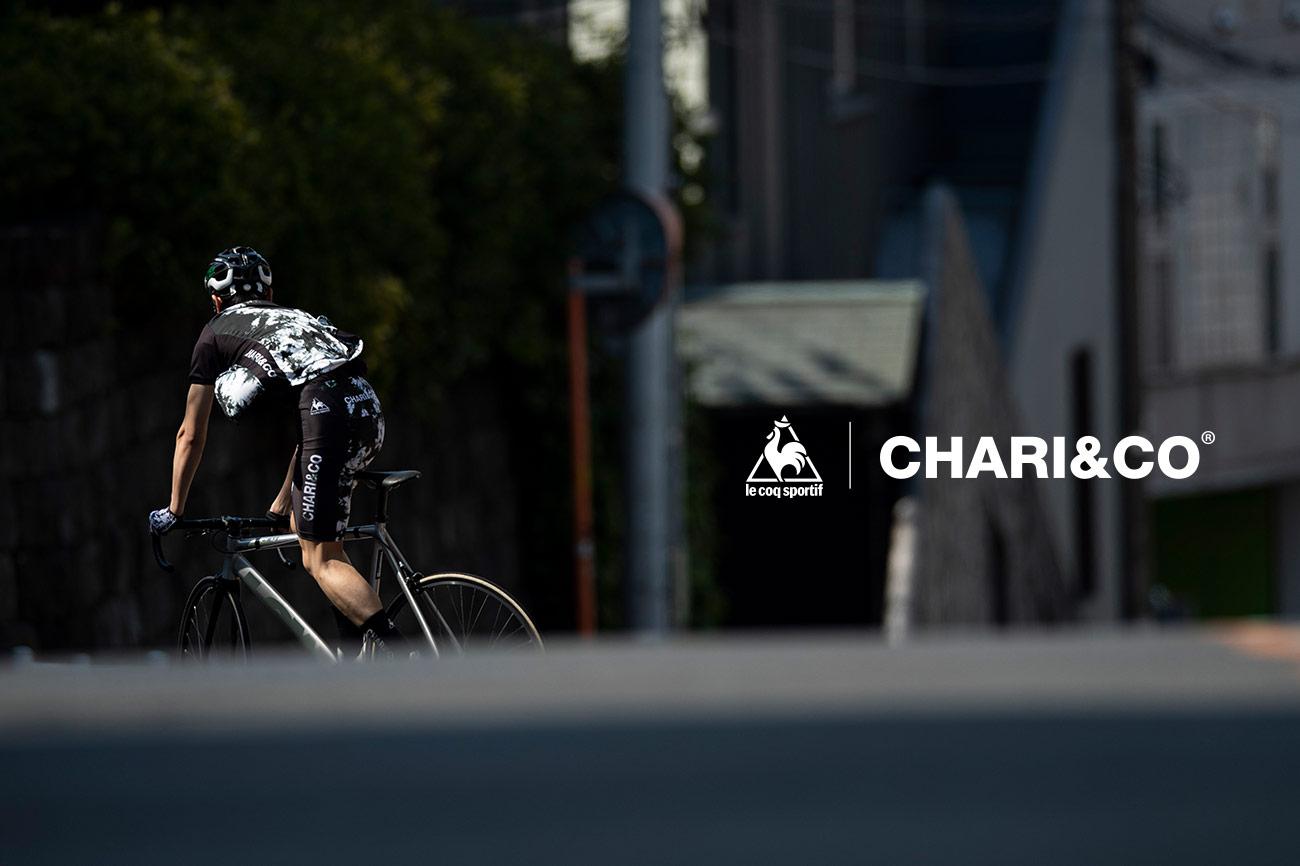 CHARI&CO | le coq sportif 2020