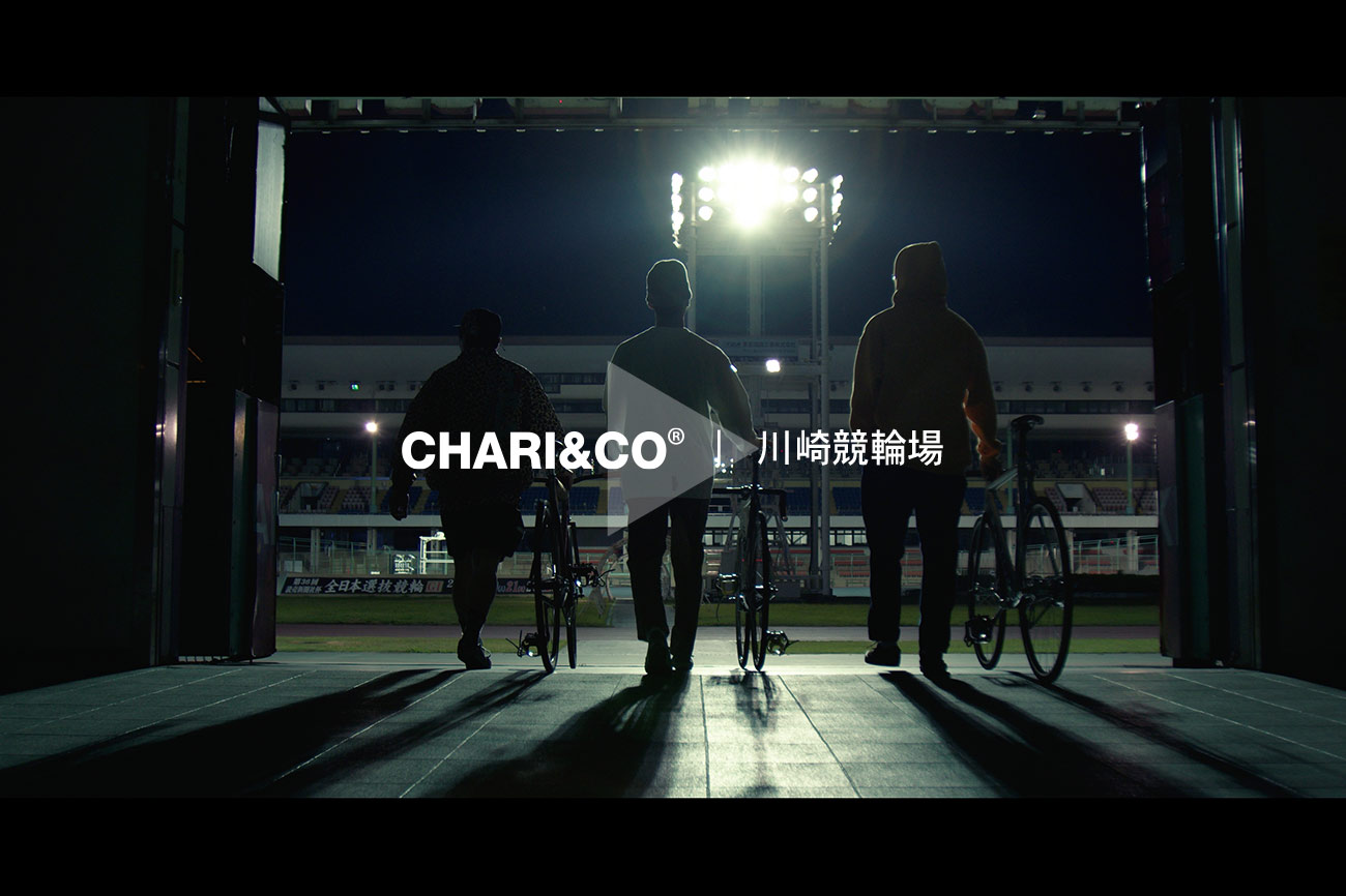 CHARI&CO | 川崎競輪場 TIE-UP Video Campaign