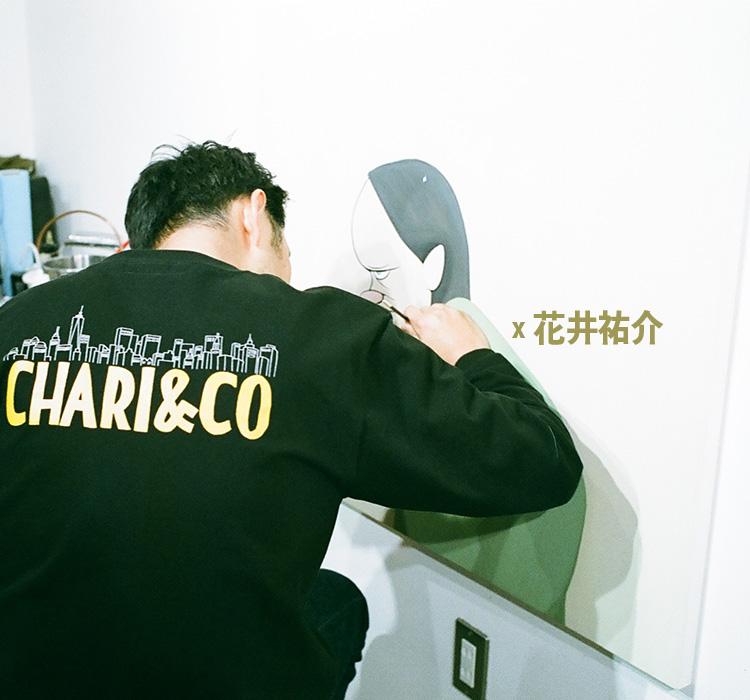 CHARI&CO × 花井祐介