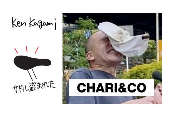 × Ken Kagami