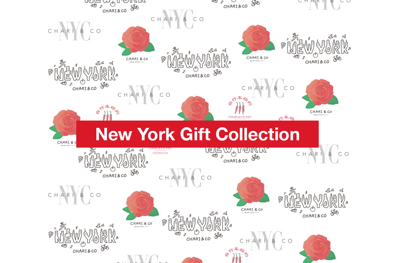 NY Gift Collection