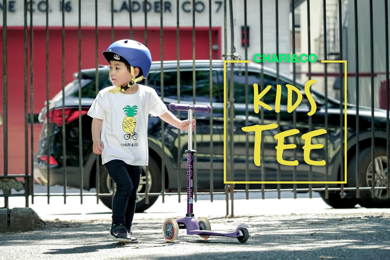 KIDS TEE